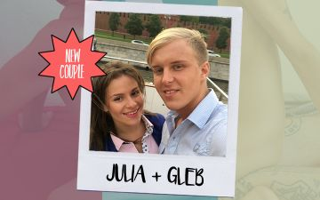 Introducing: Julia & Gleb